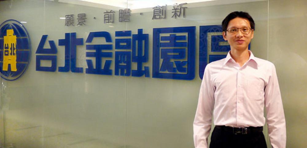 台北金融研究發展基金會-企業內訓-胡碩勻
